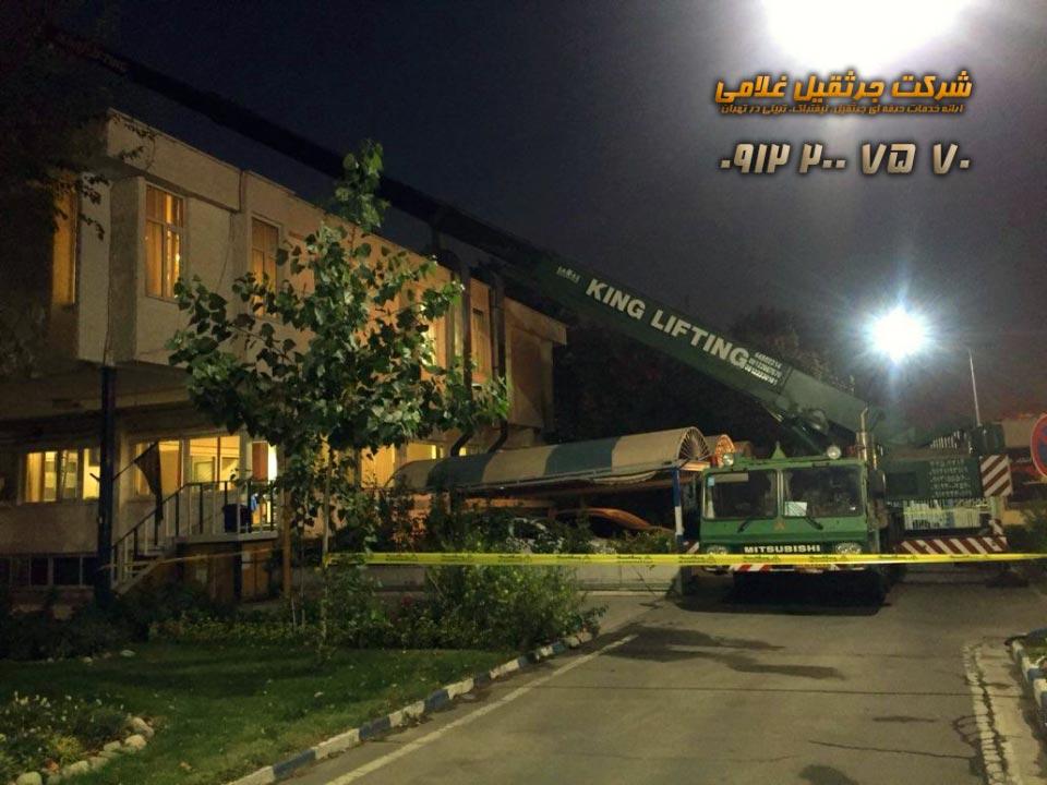 کرایه جرثقیل در غرب تهران