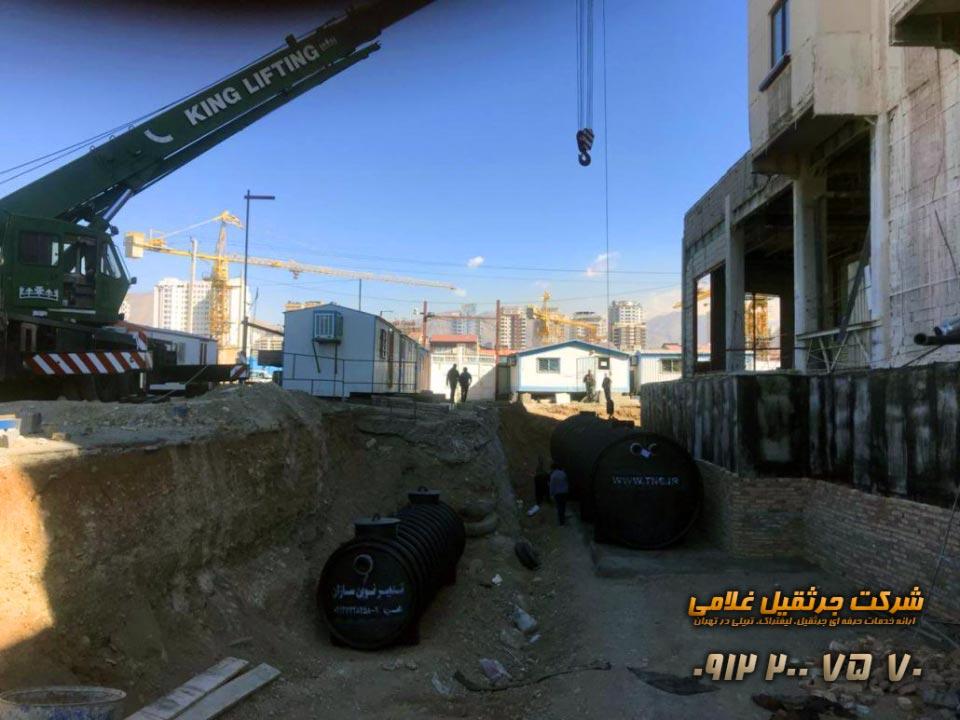 کرایه جرثقیل 5تن در تهران