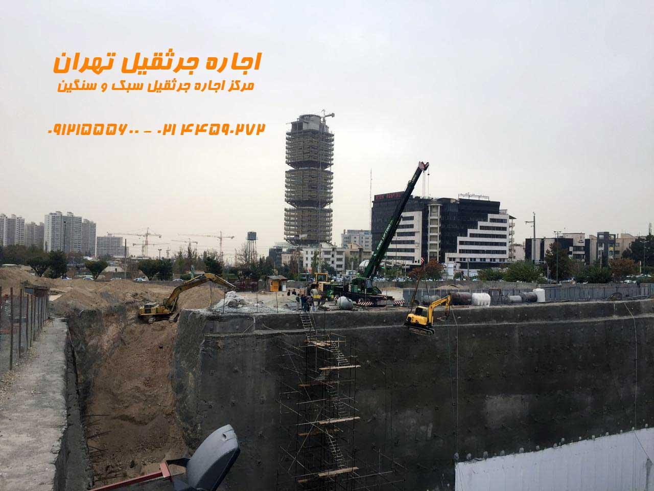 کرایه جثقیل در جنوب تهران